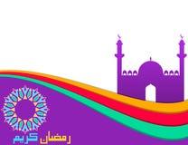 Modern Ramadan Kareem colorful background Stock Images