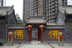 Modern residence and temple. Chinese temple and modern residence under construction Stock Images