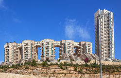 Modern residential buildings in Jerusalem, Israel. Contemporary residential complex under blue sky in Jerusalem, Israel Stock Photos