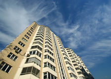 Modern residential high rise building Royalty Free Stock Image
