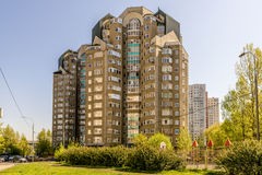 Modern residential high-rise houses in new districts of Moscow.  Royalty Free Stock Photo