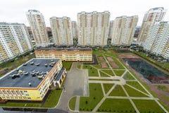 Modern residential high-rise houses in new districts of Moscow. Modern reential high-rise houses in new districts of Moscow Royalty Free Stock Image