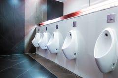 Modern restroom interior Royalty Free Stock Image