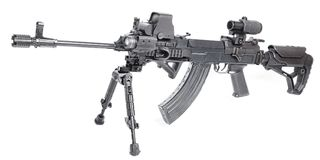 Modern rifle Stock Images