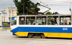 Modern Russian Tram Transporting People royalty free stock photo