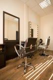 Modern salon make-up artist and hairdresser. Royalty Free Stock Image