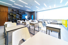 Modern school interior . Royalty Free Stock Photography