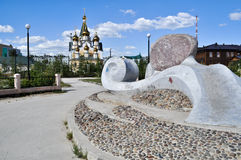 Modern sculpture. Yakutsk. Royalty Free Stock Photography