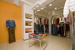 Modern shop Royalty Free Stock Photos
