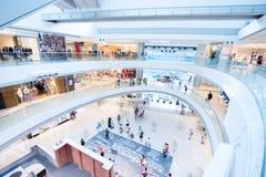 Modern Shopping Mall in Hong Kong Stock Images
