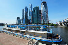 Modern skyscrapers business centre in Moscow, Russia Royalty Free Stock Photo