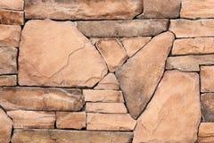 Modern slab ,slat stone wall Stock Image