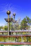 Modern springbrunn i mitten av Pavlodar Royaltyfri Bild