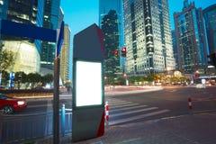 Modern stad som annonserar ljusa askar Arkivbilder