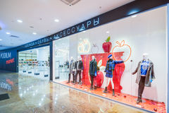 Modern store Royalty Free Stock Image