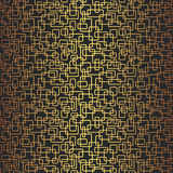 Modern stylish irregular geometric background with structure of repeating golden rectangle frames Royalty Free Stock Photos
