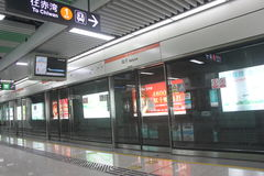 Modern subway station in SHENZHEN,CHINA,ASIA Stock Images