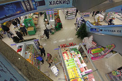 Modern supermarket Royalty Free Stock Photo