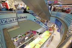 Modern supermarket Royalty Free Stock Photos