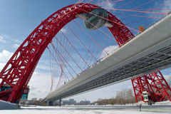 Modern suspended bridge in Moscow Stock Photos