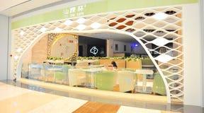 Modern teahouse Stock Image