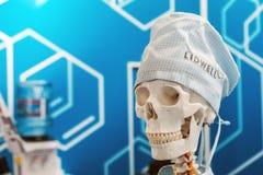 Modern technologies in medical equipment Stock Photo