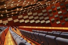 Modern theater royalty-vrije stock fotografie