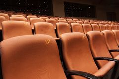 Modern theater interior Royalty Free Stock Photo