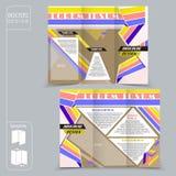Modern trifoldmalplaatje voor brochu van het bedrijfs reclameconcept Royalty-vrije Stock Afbeelding