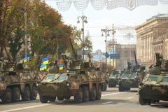 Modern Ukrainian armored troop-carriers Bucephalus in Kyiv Stock Image