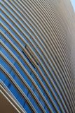 Modern urban building exterior Stock Photography