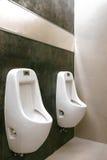 Modern urinal Stock Photo