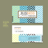 Modern vector business card set Royalty Free Stock Image