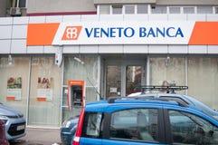 Modern Veneto bank branch Stock Image
