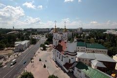 Modern Vitebsk. town hall Royalty Free Stock Image