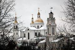 Modern Vitebsk. town hall Stock Photo