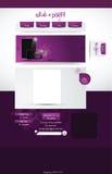 Modern website design template. Vector modern website design template Royalty Free Stock Image
