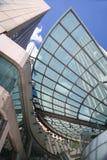 Modern winkelend centrum in Sydney Australia Stock Foto