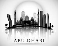 Moderna Abu Dhabi City Skyline Design förenade arabiska emirates vektor illustrationer