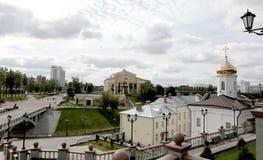 Moderna Vitebsk Stadshus Arkivbild