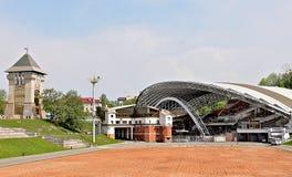 Moderna Vitebsk Stadshus Arkivfoton