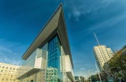 Moderne architectuur van het Paleis van hotelkharkiv stock foto