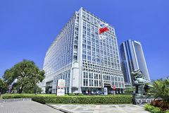 Moderne Bürogebäude auf Finanzstraße, Peking, China Stockfotografie