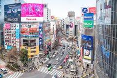 Moderne Bureaugebouwen en Winkelende Centra in Shobuya, Tokyo stock afbeelding