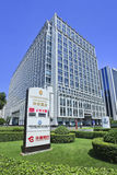 Moderne bureaugebouwen op Financiële Straat, Peking, China Royalty-vrije Stock Foto