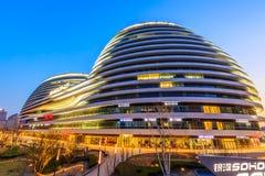 ¼ moderne célèbre Œin Chine d'ï de vue de nuit de SOHO de galaxie d'architecture de Pékin image stock