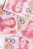 Moderne chinesische Yuanrenminbi-Banknoten Lizenzfreies Stockbild