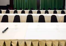 Moderne conferentieruimte Royalty-vrije Stock Afbeeldingen