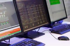 Moderne controlekamer Royalty-vrije Stock Fotografie