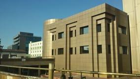 Moderne de bouwbank Stock Afbeeldingen